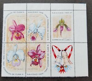 [SJ] Qba Orchids 1967 Flower Plant (stamp MNH