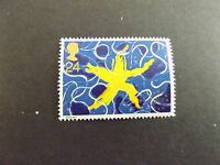 GB MNH STAMP 1992 Single European Market SG 1633 10% OFF FOR ANY 5+