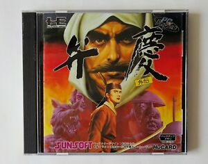 Details about BENKEI GAIDEN [ Nec / Sunsoft ] PC-Engine HuCard Japan
