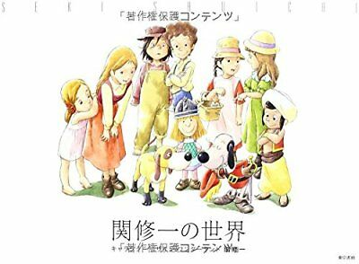 Shuichi Seki Character Design Wonderland Japan Anime Art Book W/tracking# Japan Supplement The Vital Energy And Nourish Yin Price Guides & Publications Animation Art & Characters