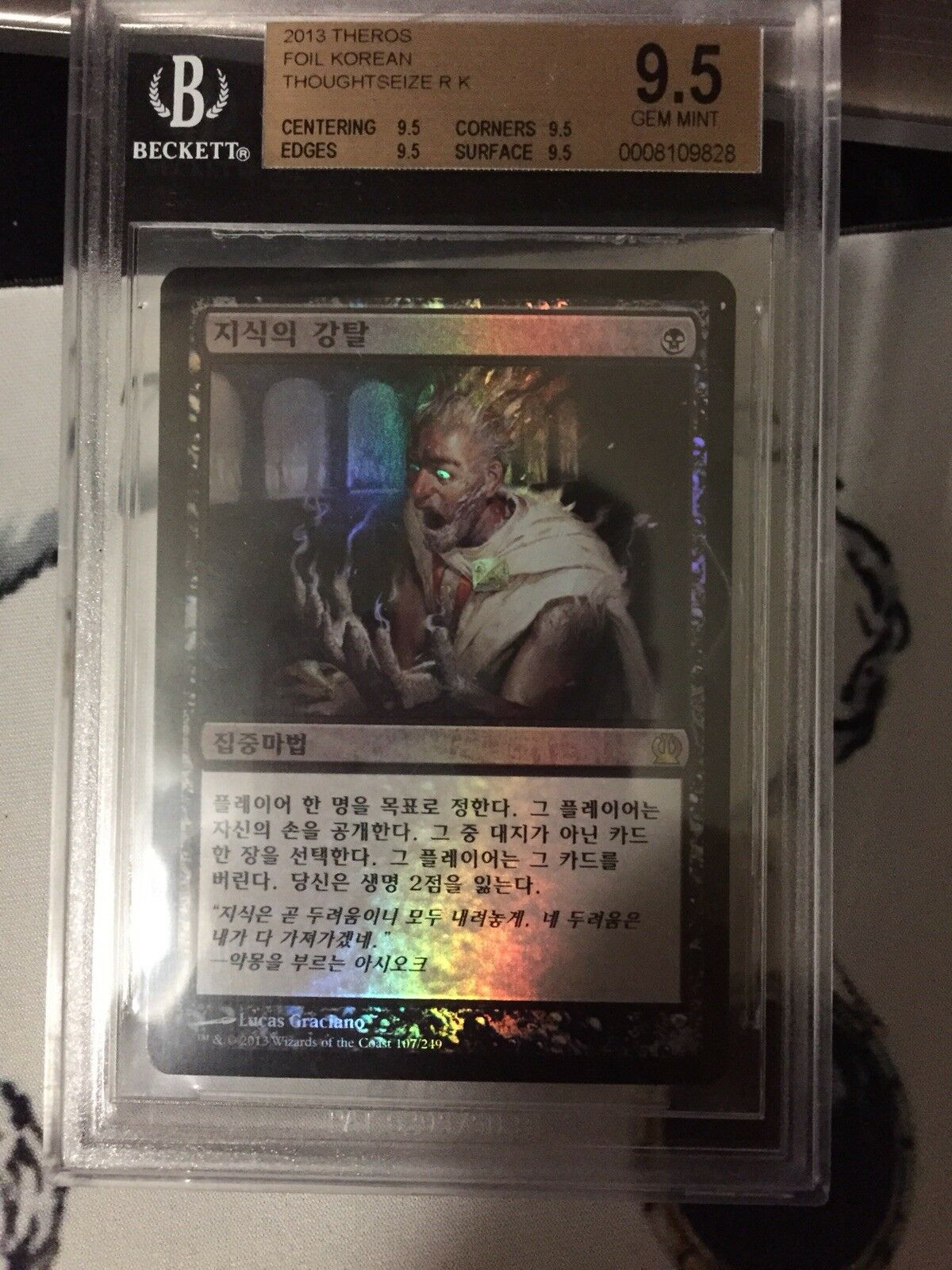 BGS GRADED QUAD 9.5 KOREAN FOIL THEROS THOUGHTSEIZE NOT LORWYN IMA ICONIC