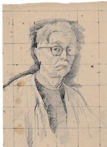 Détails Sur Dessin Ancien Debut Xxème Ecole Francaise Portrait Mis Aux Carreaux Crayon