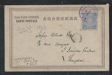 JAPAN (P0112B) 1903 1 1/2S ON PPC VIOLET NAGASAKI CANCEL TO SHANGHAI CHINA