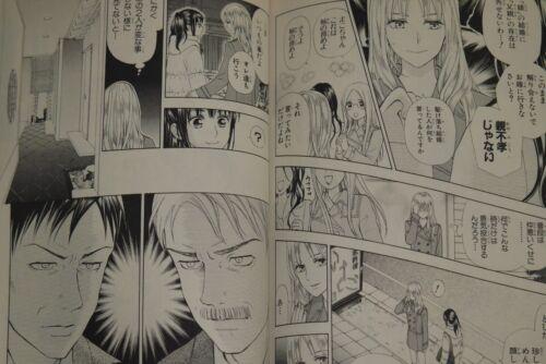 JAPAN Emura manga W Juliet II vol.1~7 Set