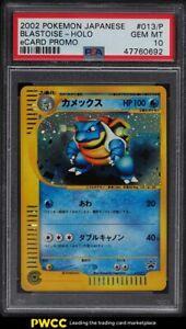 2002-Pokemon-Japanese-eCard-Lottery-Promo-Holo-Blastoise-013-P-PSA-10-GEM-MINT