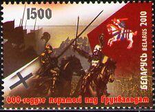 Belarus 2010 Sc730 Mi814 1v mnh 600th Anniv.of Victory in the Battle of Grunwald