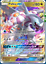 POKEMON-TCGO-ONLINE-GX-CARDS-DIGITAL-CARDS-NOT-REAL-CARTE-NON-VERE-LEGGI 縮圖 47