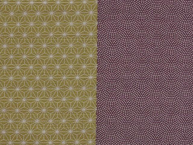 Reversible Furoshiki Japanese Fabric Purple/Green Hemp Leaves & Wave Cotton 50cm