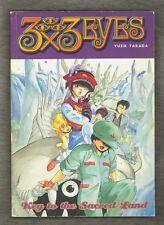 3x3 Eyes: Key to the Sacred Land 2003 TPB Anime Manga English Yuzo Takada