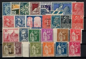 D129247-FRANCE-SEMI-MODERN-LOT-1924-1934-MINT-MNH-CV-193