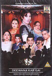 DEEWANA-KAR-GAI-NEW-PUNJABI-COMEDY-STAGE-DRAMA-DVD