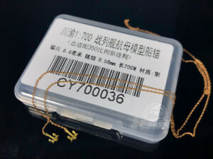 PE-1-700-Scale-Warship-Aircraft-Carrier-Model-Ship-Anchor-Chains-CY700036