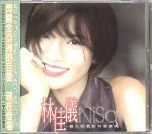 Nisa-Lin-CW-OBI-Out-Of-Print-Graded-EX-NM-POCD2415