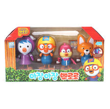 Pororo Walking Toy Set A Type Wind Up Characters Animation Children's Kids Gift