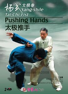 Yang-Style-Tai-Chi-Pushing-Hands-by-Ding-Deshui-2DVDs