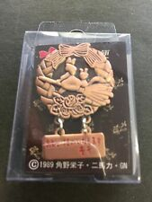 Studio Ghibli Kiki's Delivery Service Pin Badge Lease Sign MH-15 PinBadge Japan