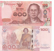 Thailand Commemorative banknote  UNC 2015 100baht