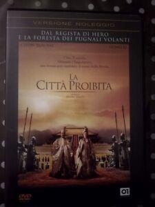 dvd-La-citta-proibita-Christian-Bale-Zhang-Yimou