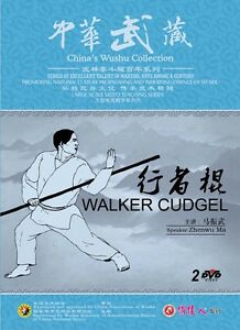 Traditional-Kungfu-martial-arts-China-039-s-Wushu-Collection-Walker-Cudgel-2DVDs