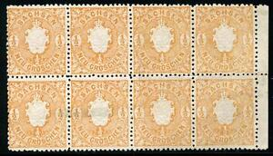 GERMANY-STATES-SAXONY-SCOTT-16-MICHEL-15-MINT-NO-GUM-BLOCK-OF-8-AS-SHOWN