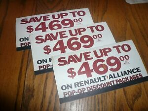 Renault-Alliance-Pop-Op-Discount-Packages-Flyer-Vintage-Three-for-One-Price