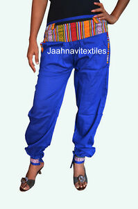 Womens Ladies Ali Baba Holiday Harem Pants Belt Trousers Tribal Elephant Print