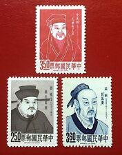 1965-66 China Taiwan SC#1459-1460 Yueh Fei & Wen Tine-Hsiang Mencius MNH/LH