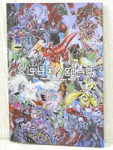 DIGIMON-Digital-Monster-15th-Anniv-Book-Art-Fanbook-Card-Game-Book-Booklet-Ltd