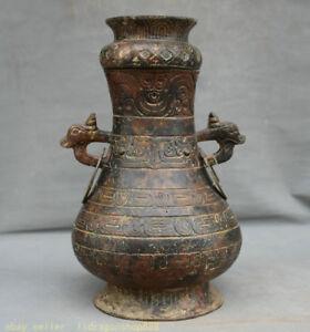 12-034-vieux-chinois-de-pot-de-potable-bronze-dynastie-bete-oreilles-bouteille-vase
