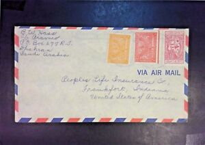 L-039-Arabie-Saoudite-1960-s-airmail-cover-to-USA-Z1000