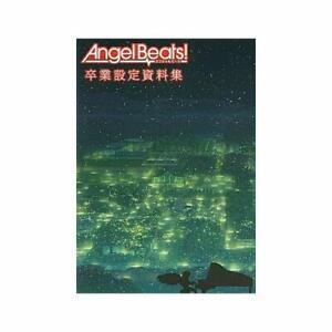 Angel-Beats-Graduation-Cels-Art-Book-Manga-anime