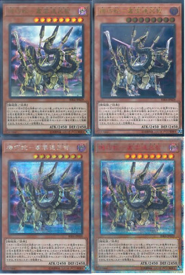 Rira-JP029-Yugioh-Japonais-gizmek orochi le serpentron Sky Slasher-sec