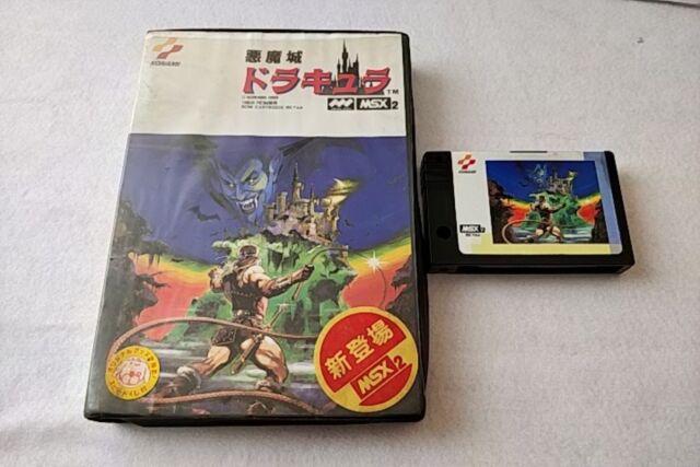 Castlevania Akumajo Dracura MSX MSX2 Game Cartridge and Boxed tested-b113-