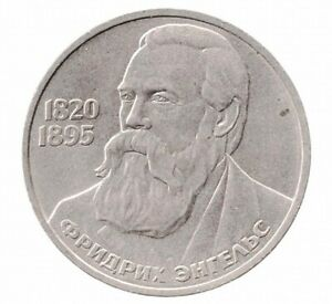 1985 Russian 1 Ruble USSR Coin 165th Anniversary of the Birth Friedrich Engels