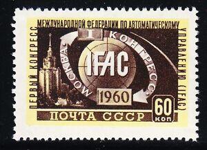 Russia-1960-MNH-Sc-2349-Mi-2358-Lomonosov-University-science-industry