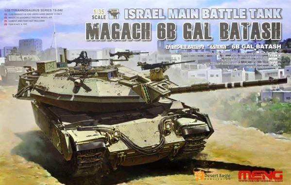 Meng 1 35 Israel Main Battle Tank Magach 6B Gal Batash TS-040