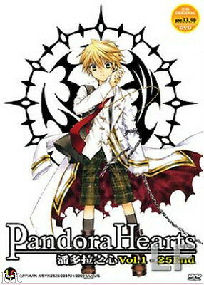 Pandora Hearts (TV 1 - 25 End) DVD + Free Gift