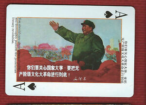 Image Is Loading Chairman Mao Red Years Playing Card Silly Communist