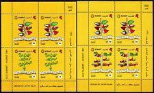 Kuwait 1991 ** Mi.1292/94 Klbg GCC Golf-Kooperationsrat