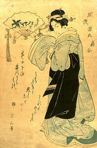Repro Japanese Woodblock Print by Eisan