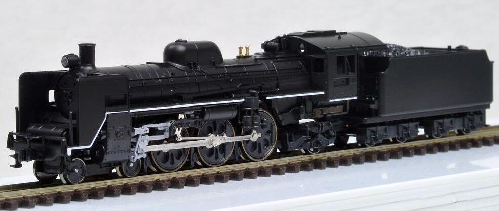 Kato 2013 Jnr Locomotora de vapor c57, escala N, naves de los EE. UU.