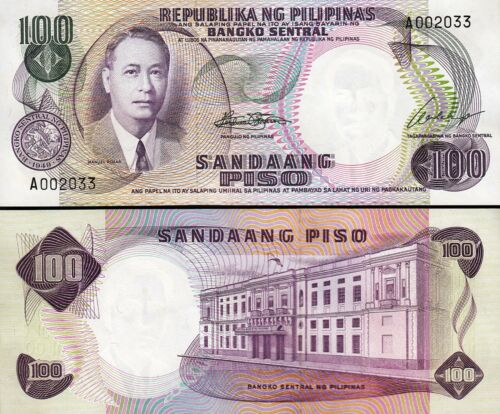 Philippines 100 Piso Pesos Low A 0020xx P-147a 1969 Sign 7 Unc
