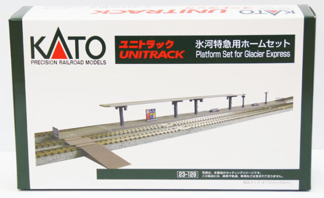 Kato 23-129 Platform Set for Glacier Express (N scale)