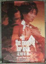 Affiche originale IN THE MOOD FOR LOVE Faa Yeung Nin Wa WONG KAR-WAI