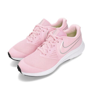 Details about Nike Star Runner 2 GS Pink Foam Silver White Kid Women Running Shoes AQ3542 601