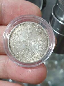 Japan-50-Sen-Year-7-Silver
