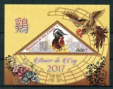 Ivory Coast 2016 MNH Year of Rooster 2017 1v S/S Chinese Lunar New Year Stamps