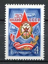 30060) RUSSIA 1977 MNH** Red Army - 1v. Scott#4538