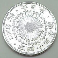 Japanese Meiji Emperor Year 44 Japan 50 Sen Silver Coin 1911