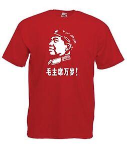 Mao Tsé Toung Révolution Tee Chine Che Xmas Cadeau D'anniversaire Enfants Garçons Filles T Shirt-afficher Le Titre D'origine